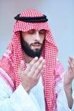 Pregare arabo musulmano dell'uomo fotografia stock libera da diritti