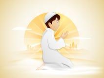 Pregare ragazzo musulmano per il mese santo, Ramadan Kareem