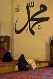 Preghi nella moschea dei musulmani in Turchia Fotografia Stock Libera da Diritti