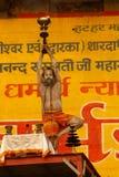 Preghiera del mattino sul Ganges Immagine Stock