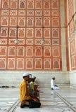 Preghiera musulmana Fotografie Stock
