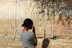 Preghiera occidentale della parete Immagine Stock Libera da Diritti