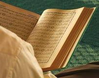 Preghiere alla moschea Immagine Stock