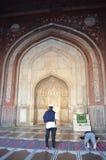 Preghiere della moschea Immagine Stock Libera da Diritti