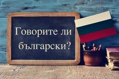 ¿Pregunta usted habla ruso? escrito en ruso Imagen de archivo libre de regalías