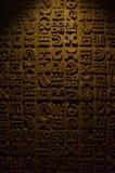 Prehispanictextuur Royalty-vrije Stock Foto's