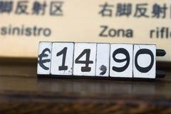 Preis Stockfotografie