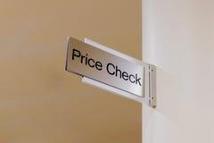 Preis-Kontrolle  Stockfoto