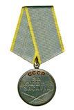 Preise der UDSSR Lizenzfreie Stockbilder