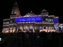 Prem Mandir imagem de stock royalty free