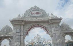 Prem Mandir Fotografía de archivo