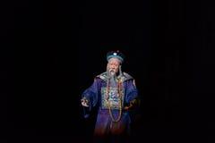 Premiärministern av den Qing Dynasty-Shanxi Operaticâ €œFushanen till Beijing† Royaltyfri Fotografi
