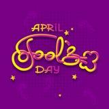 Première carte de voeux de plaisanterie d'April Fool Day Images stock