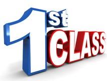 Première classe Photographie stock
