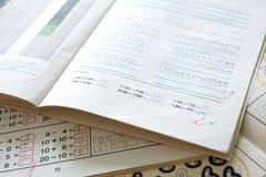 Première exécution arithmétique Image stock