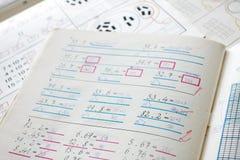 Première exécution arithmétique Photo libre de droits