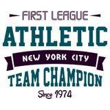 Première ligue sportive Photo libre de droits