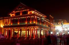 Première rue de Pékin photo libre de droits