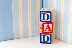 Premier jour de pères Photo stock