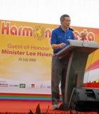 Premier ministre de Singapour Photo libre de droits