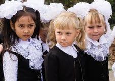 Premier-niveleuse au ` de jour de la connaissance de ` le 1er septembre dans l'école Photo libre de droits