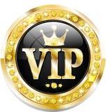 Premii vip sztandar royalty ilustracja