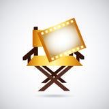 Premio de la película ilustración del vector