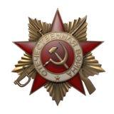 Premio militar de la cara llena de la guerra patriótica Fotografía de archivo libre de regalías