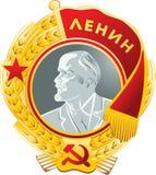 Premio sovietico Fotografie Stock