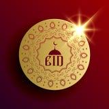 Premium eid festival background with mandala decoration. Vector Stock Photo