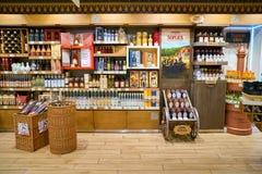 Premium Food Gate. WARSAW, POLAND - CIRCA NOVEMBER, 2017: goods on display at Premium Food Gate in Warsaw Chopin Airport stock photos
