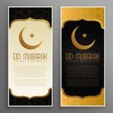 Premium golden eid mubarak festival banners set royalty free illustration