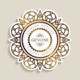 Premium product label with gold border. Ornamental sticker, cutout paper badge, golden round frame with swirly line pattern Royalty Free Stock Images