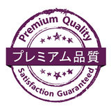 Premium Products Japanese language, satisfaction guaranteed. Premium Products Japanese language, Premium quality, satisfaction guaranteed - business commerce Stock Images