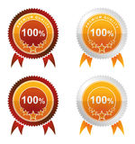 Premium Quality. Vector award of Premium Quality Royalty Free Stock Image