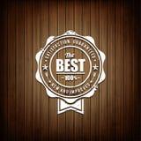 Premium quality emblem Stock Photo