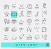 Premium quality kitchen and restaurant icons. Stock Photography