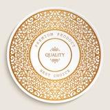 Premium quality label with gold border stock illustration