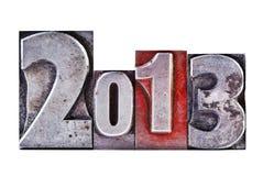 Prensa de copiar 2013 Fotos de archivo libres de regalías