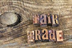Prensa de copiar rústica de la muestra del comercio justo Imagen de archivo libre de regalías