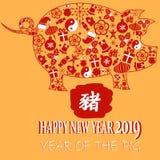 Prentbriefkaar met nieuw jaar vector illustratie