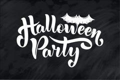 Prentbriefkaaruitdrukking voor Gelukkig Halloween Moderne en modieuze hand getrokken het van letters voorzien Citaat verschrikkin stock illustratie
