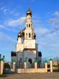Preobrazhenskiy domkyrka i strålar av det kommande set Royaltyfria Foton