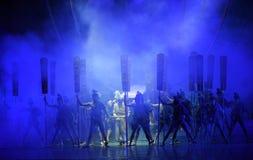 """Prepárese para resolver el sueño del """"The del drama de la desafío-danza del  de seda marítimo de Road†Fotografía de archivo libre de regalías"""