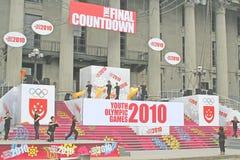 Preparación recibir Olimpiadas de la juventud en Singapur Fotografía de archivo libre de regalías