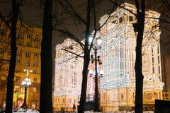 Preparaciones del Año Nuevo en Moscú en la noche Fotografía de archivo
