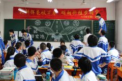 Preparation of college entrance examination in No.12 middle school, Taiyuan Stock Photo