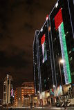 Preparation for UAE national day in Abu dhabi Stock Image