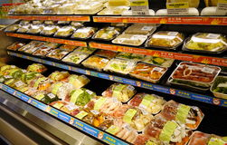 Prepared food combos. Food selection at an Asian supermarket on September 14, 2013 in Toronto. Many Asian supermarkets in North America are operated by Asian Stock Photography