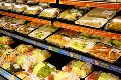 Prepared food combos. Food selection at an Asian supermarket on September 14, 2013 in Toronto. Many Asian supermarkets in North America are operated by Asian Stock Images